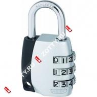 Навесной кодовый замок ABUS 155/30 (Серебро)