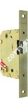 Защелка врезная ARMADILLO LH 720-50 AB BOX на 70мм /прям/ (Бронза)