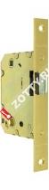 Защелка врезная ARMADILLO LH 720-50 GP BOX на 70мм /прям/