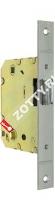 Защелка врезная ARMADILLO LH 720-50 SN BOX на 70мм /прям/
