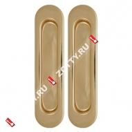 Ручка для раздвижных дверей ARMADILLO SH010-GP-2 (Золото)