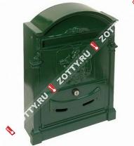 STILARS почтовый ящик, алюминий (Зеленый)