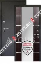 Сейф-дверь Аргус «САМСОН» ЛЮКС ПРО 3К, венге/серебро антик
